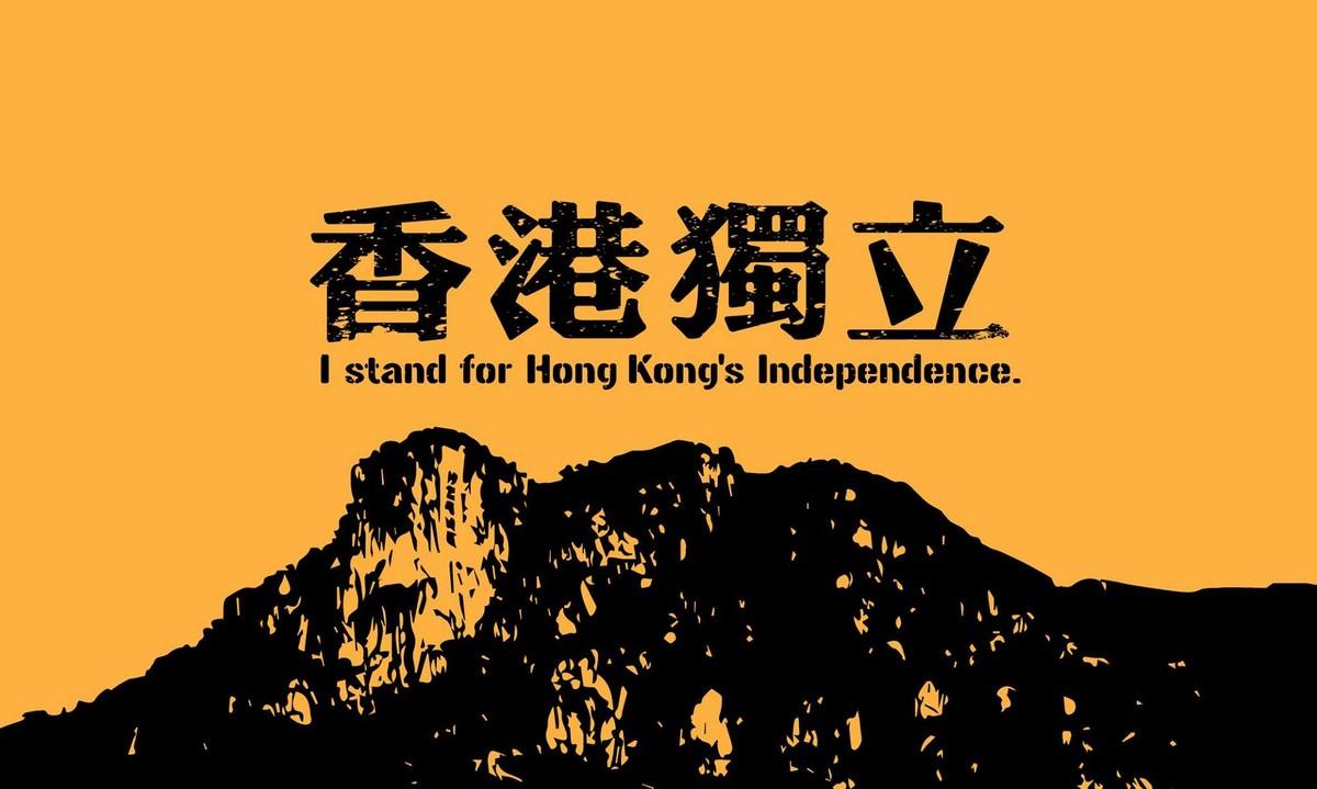 Image result for 最大的敵人不是北方那獨裁專制政權而是心中認定香港已死